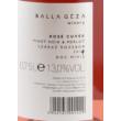 Balla Géza Rozé 2019