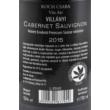 Vin Art Cabernet Sauvignon 2015