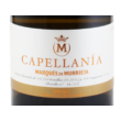 Capellanía 2015 - Marqués de Murrieta
