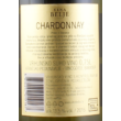 belje chardonnay 2015