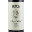 bock royal 2015