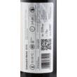 cabernet franc bősz 2016