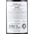 csányi kővilla cabernet sauvignon 2015