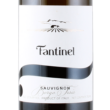 Sauvignon Blanc 2013 - Fantinel (0,75l)