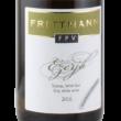 frittmann ezerjo 2016