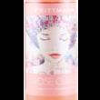 frittmann rozé cuvée 2019