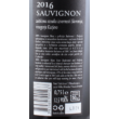 galic sauvignon blanc 2016