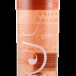galic rozé cuvée 2017