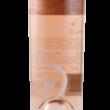 galic rozé cuvée 2019