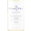 grand tokaj muscat blanc 2016