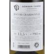 günzer tamás chardonnay 2016