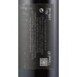 prantner cabernet sauvignon 2016