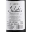 schieber soutio sauvignon 2015