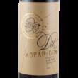 szemes dél cabernet sauvignon 2017