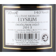 tiffán elysium 2013