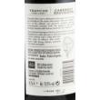 trapiche cabernet sauvignon 2018
