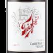tűzkő cabernet franc 2015