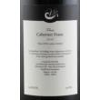 vitis cabernet franc 2012
