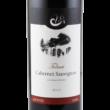 cabernet sauvignon 2013 vitis
