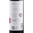 vylyan cabernet sauvignon 2016