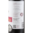 vylyan cabernet sauvignon 2015