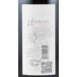 vylyan Gombás Pinot Noir 2009