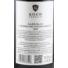 Kép 3/3 - koch cabernet sauvignon barr. 2018