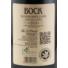 Kép 3/3 - bock cuvée 2015