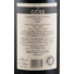 Kép 3/3 - gere attila cabernet sauvignon barrique 2016