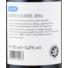 Kép 3/3 - lelovits ákos cuvée 2016