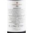 Kép 3/3 - sümegi ákos cabernet franc 2016