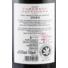 Kép 3/3 - tiffán cabernet sauvignon 2016