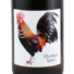 Kép 2/3 - Chicken Year 2016 - Villa Sandahl